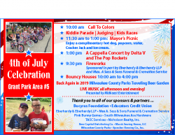 CityJuly4thS19